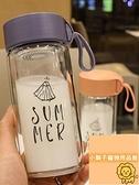 雙層透明便攜隨行杯泡茶杯男女韓版簡約玻璃杯【小獅子】