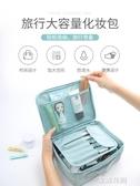 洗漱旅行便攜品收納大容量非必備旅游用品女風超火化妝包『艾麗花園』