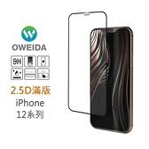 【南紡購物中心】Oweida iPhone 12/12pro 2.5D滿版鋼化玻璃貼 保護貼