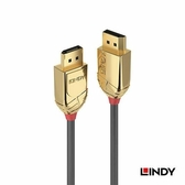 LINDY林帝 GOLD LINE DisplayPort 1.4版 公 TO 公 傳輸線 1m