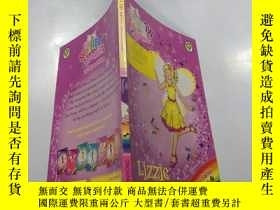 二手書博民逛書店lizzie罕見the sweet treats fairy:利齊甜食仙女.Y212829
