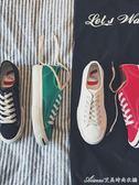 春季新款情侶百搭板鞋男士學生復古帆布鞋低幫鞋子潮艾美時尚衣櫥