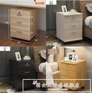 木質文件櫃資料辦公櫃家用抽屜帶鎖小櫃子儲...