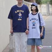 t恤 情侶裝港風小熊T恤男女寬鬆韓版BF短袖潮流 【星時代生活館】