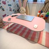 筆電桌筆電桌床上用可折疊小桌子大學生宿舍懶人學習寫字書桌簡約 歐韓時代