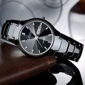 陶瓷錶防水休閒男士手錶情侶錶石英夜光女學生手錶男錶非機械