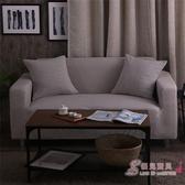 歐式針織床笠式沙發套全包緊包全蓋客廳簡約現代四季通用沙發罩巾 【快速出貨】