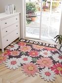 地墊家用門墊可自由防滑腳墊子裁剪地毯【聚寶屋】