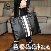 公事包 原創韓版男包 英倫商務手提包 復古男包休閒單肩公文包潮流男包包 芭蕾朵朵