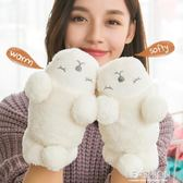 手套 韓版可愛學生卡通萌羊羊手套加厚加絨 Ifashion