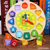 益智積木男女孩寶寶拼圖拼裝幼兒童早教益智力玩具0-1-2-3周歲半 XY6988【KIKIKOKO】