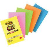 3M 狠黏便條紙系列 632S 便條紙 (有5色可選擇)  /包