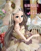 芭比娃娃-大號貝翎芭比洋娃娃套裝女孩單個公主關節玩具智慧超大娃娃仿真 多麗絲