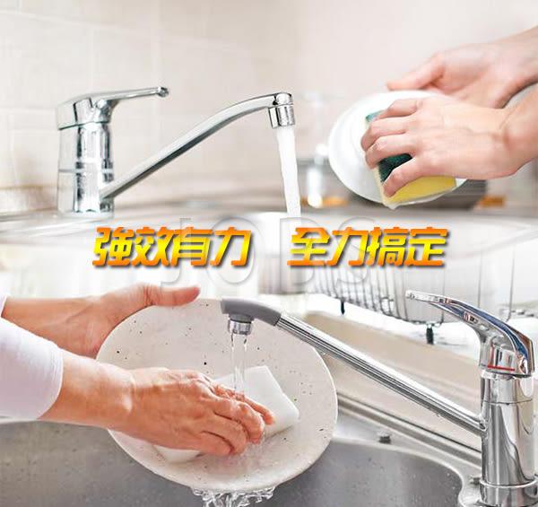 【JOBS】強效菜瓜布 12入