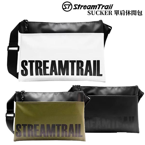 【日本 Stream Trail】SUCKER 單肩休閒包 肩背包 側背包 斜背包 背包 外出包