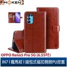 【默肯國際】IN7 瘋馬紋 OPPO Reno5 Pro 5G (6.55吋) 錢包式 磁扣側掀PU皮套 吊飾孔 手機皮套保護殼
