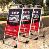 廣告牌展示架Kt板展架立式落地式宣傳海報支架招聘展板招工牌架子CY 酷男精品館