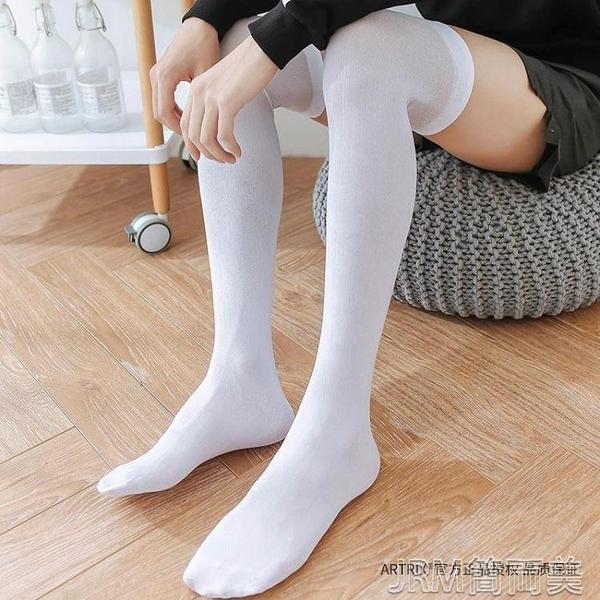 白色絲襪男過膝套性感男用男士長筒cd偽娘飛機白絲gay襪子jj大腿 快速出貨