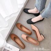 單鞋女新款春秋季百搭方頭一腳蹬粗跟復古奶奶鞋中跟小皮鞋子 卡布奇諾