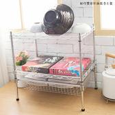 【JL精品工坊】輕巧雙層單抽鐵力士架/波浪架/層架/置物架/收納架/廚房架/碗盤架
