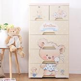 【收納+】大面寬-粉漾小熊五層收納櫃(DIY附鎖)-三款任選卡拉熊