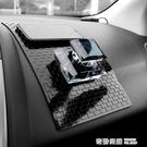 汽車防滑墊耐高溫車內手機飾品車載擺件中控儀表臺硅膠車用置物墊 奇妙商鋪