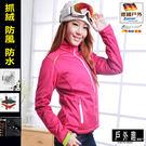 軟殼外套-德國原裝女禦寒曲線防風防水彈性軟殼外套(女HJL001 素色紫紅) 歐規大碼【德國-戶外趣】