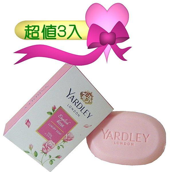 Yardley English Roses Luxury Soap 英國玫瑰香水皂 100g - 3入組
