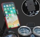 摩托車手機導航支架踏板彎梁電動車電瓶車手機架送外賣快遞全自動 小時光生活館