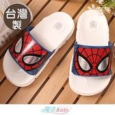 男童鞋 台灣製蜘蛛人動漫正版休閒拖鞋 魔法Baby