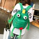 立體四腳青蛙帆布後背包大容量呆萌學院風背包綠色