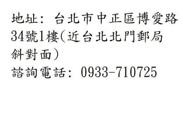 平廣 送32G COWON iAUDIO PLENUE D2 金色 MP3 隨身聽 可解DSD 台灣公司貨保1年 PD2