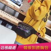 2018斜跨胸包女包韓版潮百搭撞色女士胸前包小包腰包