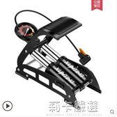 腳踏打氣筒高壓迷你便攜式自行車電動車摩托車汽車家用腳踩充氣泵QM 莉卡嚴選