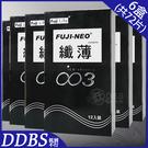 不二新創 纖薄 003衛生套 保險套 12片*6盒裝(共72片)(黑) 【DDBS】