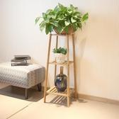 實木花架 原木室內客廳吊蘭綠蘿花台木質落地多層花托花盆架子WY【八折搶購】