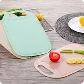 家用塑料砧板廚房切菜板長方形小號防滑分類板切水果蔬菜輔食案板【黑色地帶】