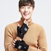 男士手套針織手套秋冬季男士翻蓋半指毛線保暖手套露指正韓學生時尚款