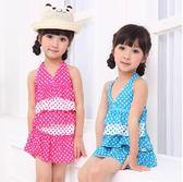 兒童泳衣兒童泳衣韓國裙式女童分體兒童泳裝女孩中大童連體游泳衣童趣屋