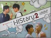 【書寶二手書T1/寫真集_XEL】HIStory. 2-寫真典藏特集_CHOCO TV作