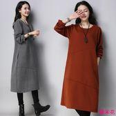 新款大碼毛衣針織衫女修身百搭中長加厚條紋打底連身裙