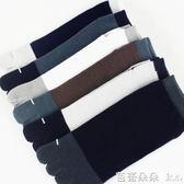 五指襪男 超值優質新品 高檔純全棉薄五指襪男襪子短筒分腳趾襪禮盒裝 芭蕾朵朵