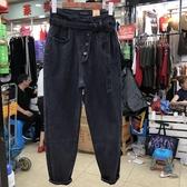 [S-5XL] 大碼高腰寬鬆九分牛仔褲女BF蘿卜闊腿哈倫老爹褲 - 風尚3C