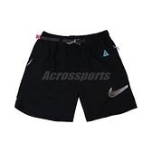 Nike 短褲 ACG BeTrue 黑 彩 男款 工裝 彩虹 磁扣 尼龍 運動休閒 【ACS】 DJ1428-010