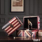 復古英倫風皮革手提箱機擺件首飾盒百寶箱收納箱化妝盒裝飾箱子 js27051『紅袖伊人』