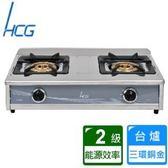 【HCG和成】大三環台爐(GS239)-桶裝瓦斯