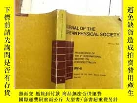 二手書博民逛書店JOURNAL罕見OF THE KOREAN PHYSICAL