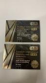 鍍金 黑莓卡 國際版 3.0全新升級 15G 易付版/通話上網兩用/預付卡/上網/電話卡/易付卡/中華電信