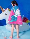 冷感運動巾 兒童游泳浴巾海邊度假沙灘巾可愛卡通吸水巾速干運動毛巾女 星河光年