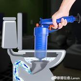 通馬桶疏通器下水道工具廁所管道堵塞吸毛高壓氣一炮通皮搋子神器 igo檸檬衣捨